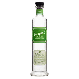 Hangar One Makrut Lime Vodka